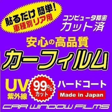 スバル デックス M4# カット済みカーフィルム