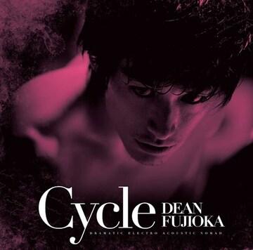 即決 特典付き ディーン・フジオカ Album Cycle DEAN FUJIOKA CD
