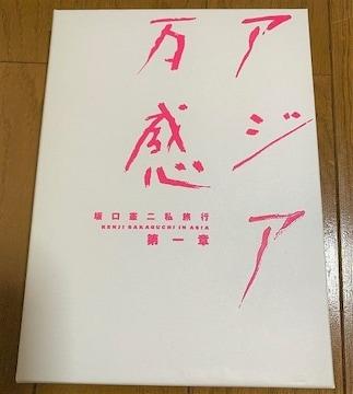 坂口憲二私旅行 アジア万感 第一章 サーフィン DVD