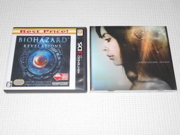 3DS★バイオハザード リベレーションズ Best Price! 早期特典DVD