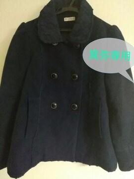 薔薇レース&背面スカラップ青紺系コート◆25日迄の価格即決