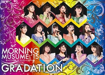■DVD『モーニング娘。'15 コンサートツアー春~ GRADATION』