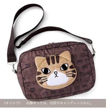フェリシモ猫部・猫フェイスポケット付ショルダーバッグ。濃茶
