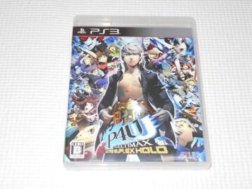 PS3★ペルソナ4 ジ・アルティマックス ウルトラスープレックス