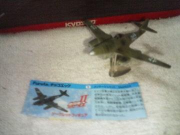 フルタ  戦闘機2  メッサーシュミット  Me262A シークレット