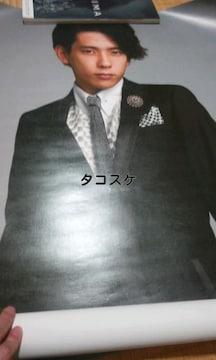 5×10ポスター 二宮さん