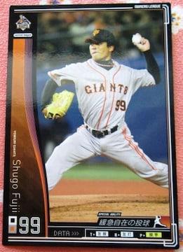 ◆巨人 藤井秀悟 (黒)◆ 【オーナーズリーグ02】