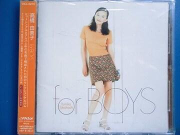 高橋由美子 セレクションアルバム for BOYS 帯付