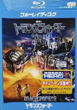 中古Blu-ray トランスフォーマー リベンジ