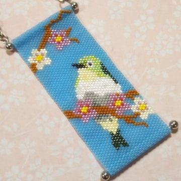 【handmade】ペヨーテステッチ☆梅と鶯(大きめ)