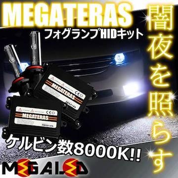 Mオク】N-BOX/SLASH/JF1/2系純正ハロゲン車/フォグランプHIDキット/H8/8000K