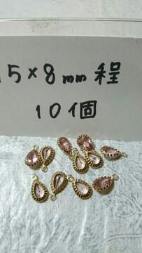 キラキラ★薄紫雫型チャーム15×8�o程10個