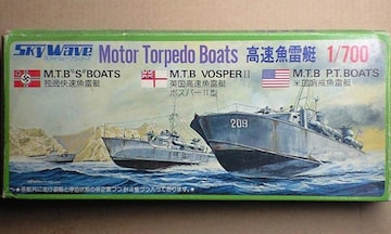 1/700 ピットロード スカイウェーブシリーズ 高速魚雷艇