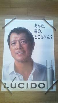 ☆ポスター【矢沢永吉/マンダム LUCIDO】寸法は横59.3�p×縦84�pです