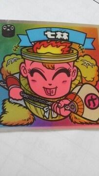 ロッテ 悪魔VS天使シール 七林(ビックリマン)