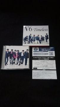 V6 シングル Timeless 初回限定盤B DVD 即決 岡田准一