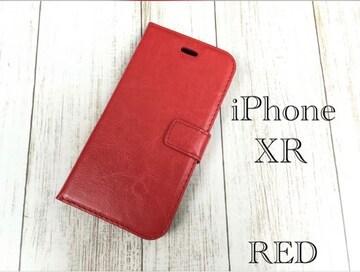 iPhoneXR 手帳型ケース レザー フィルム 携帯ケース レッド