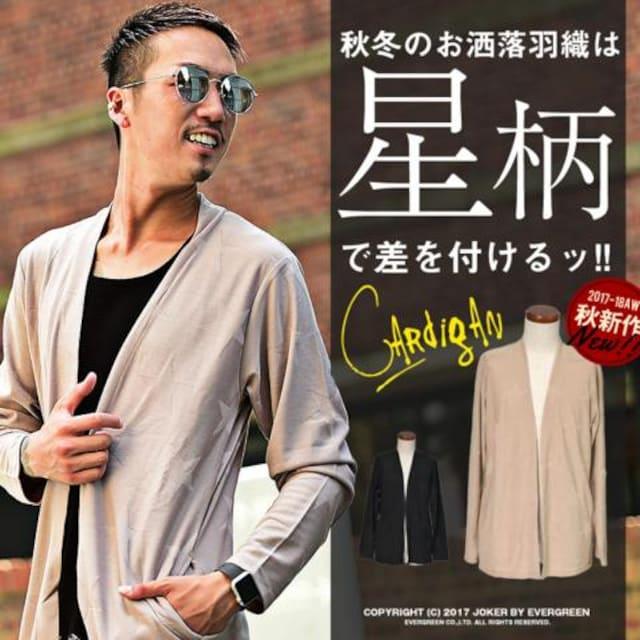 リンクススター柄カーディガン3312-33新品ブラックM < 男性ファッションの