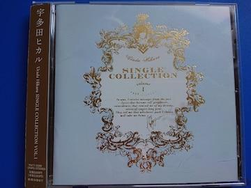 宇多田ヒカル SINGLE COLLECTION VOL.1 帯付
