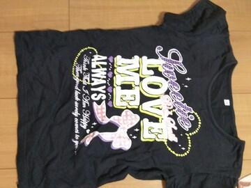 ティシャツ4点セットまとめ売り 今だけ送料無料