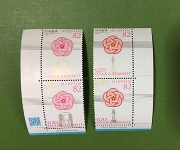 記念82円切手×4枚★額面合計328円分(のり式・未使用)#訳あり