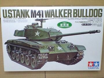 1/35 タミヤ アメリカ軽戦車 M41 ウォーカーブルドック モーターライズ