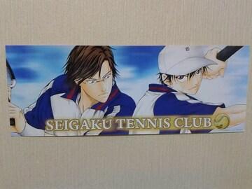 テニスの王子様完全版Season2全員サポスター【青学*手塚*越前リョーマ】