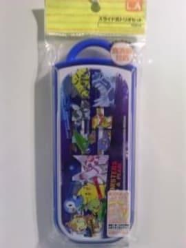 未開封食洗機使用OKスライド式トリオセットポケモンDP\955〜