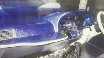 ハイエース(100系)FRP製ダッシュボードカバー♪未塗装品!バニングVIPデコトラ