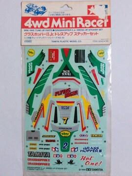 ミニ四駆グレードアップパーツシリーズ!グラスホッパー�UJr.ドレスアップステッカーセット