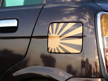 旭日旗日章旗ステッカー給油口にJDMUSDMヘラフラッシュショッカーVIPカーラグジュアリー