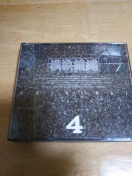 ★「CD」 2枚組 「横浜銀蝿」オリジナル4 熱狂 千葉ライヴ ぶっちぎり