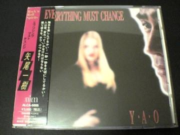 矢尾一樹CD EVERYTHING MUST CHANGE 廃盤