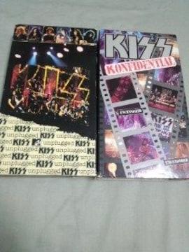 KISS VHS2本セット MTVアンプラグド、コンフィデンシャル キッス
