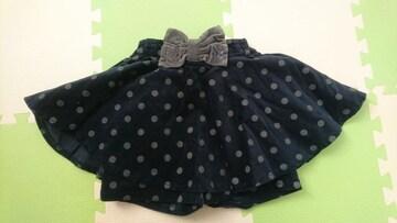 130★KPニットプランナー スカート
