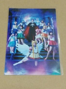 『美少女戦士セーラームーン-Le Mouvement Final-』ポストカード