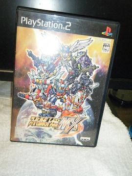 スーパーロボット大戦MX(PS2用)