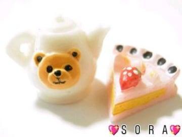 デコパーツストロベリーケーキ&くまさんポット2個セット