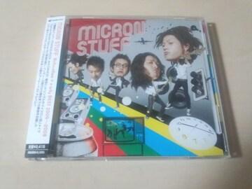 マイクロンスタフCD「ナチュラリズム+アーリーベスト2004-2008