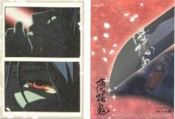 薄桜鬼★トレーディングカード 15 始まりの刻06 土方
