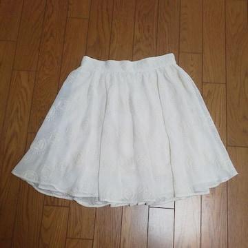 ページボーイ刺繍フレアスカート