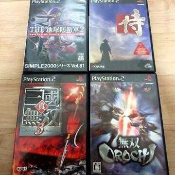 PS2面白アクション4本 セット【真三国無双3/OROCHI無双他】