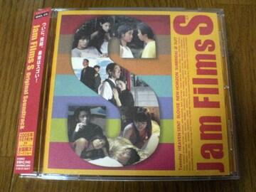 CD「Jam Films S」Original Soundtrack