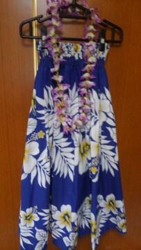 �Sブルー系のフラダンスのスカート