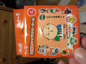 十六茶・ご当地キャラシール【出世大名家康くん】