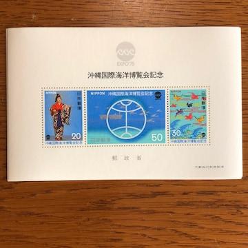 321送料無料記念切手500円分(20円.50円.30円切手)