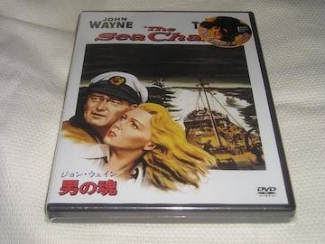 ジョン・ウェイン[男の魂]新品未開封DVD切手可