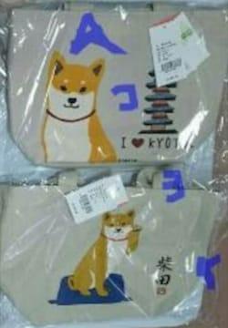 柴田さん キャンパストートバッグ 2種類 新品 フレンズヒル