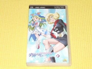 PSP★宇宙をかける少女 8