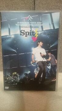 中古 DVD スピッツ JAMBOREE ツアー 2009 国内正規品 送込み